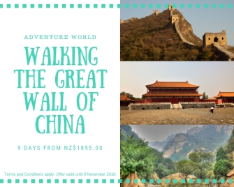 Wwalking Great Wall Adventure World